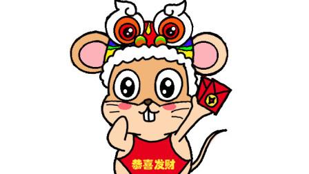 恭喜发财 · 鼠年新年祝福简笔画 - 一步一步教你画
