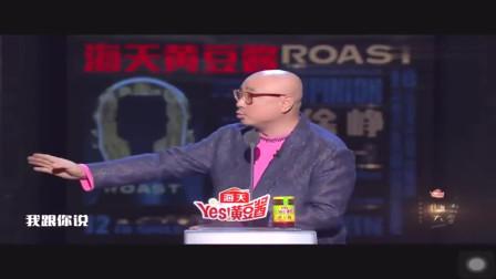 《吐槽大会4》徐铮夸小陶虹眼光好,选择自己而非段奕宏!