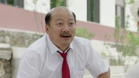 乡村爱情12:广坤叔新官上任第一天,迫不及待去做这件事