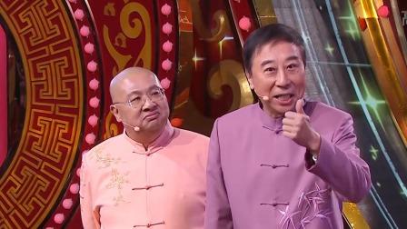 冯巩王振华《乡音总关情》,方言讴歌老东北振兴 辽宁春晚 20200123