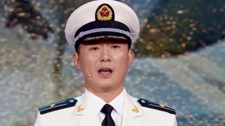 山东舰航海部门走正步来拜年,军中将士个个英姿飒爽 山东春晚 20200123