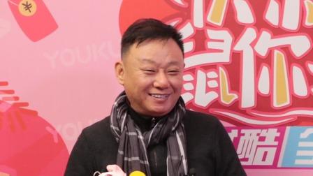 """邵峰再登辽视春晚 谈""""欢乐饭米粒儿""""重聚很兴奋"""