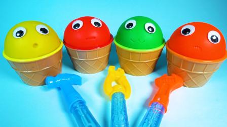 彩泥玩具里有恐龙奇趣蛋 益智认识多种颜色
