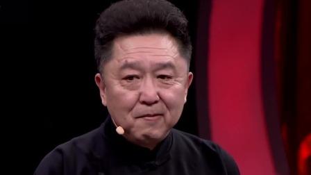 """万能捧哏于谦上线,""""快乐老家""""喜感十足 天津卫视相声春晚 20200123"""
