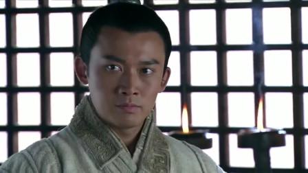 《新三国》刘备得荆州却开心不起来,只因愧对周瑜!