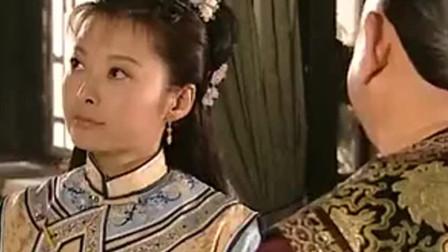 """铁齿铜牙纪晓岚:和珅决定改坏毛病,小月一脸不相信,""""狗嘴里吐不出象牙""""!"""