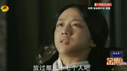 大明风华:孙太后:我求求你,不要杀于谦!下一秒朱祁镇的回答扎心了