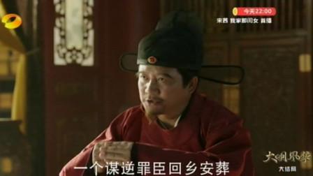 大明风华:徐有贞恶意诬告徐滨,不料朱祁镇霸气维护,结局搞笑了