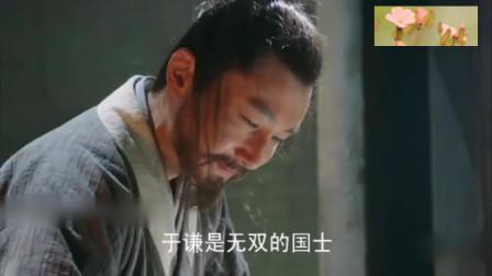 朱祁镇再次登基,于谦成了待宰的羔羊,太后孙若薇求情遭无视!