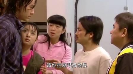 杨华送给田素琴阿姨的拜年视频