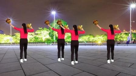 玫香广场舞原创《岁岁好年》正背面附教学