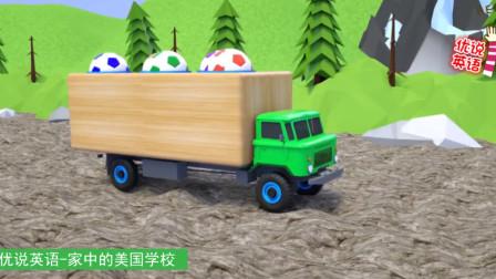 卡车为什么选择崎岖的山路,运输5种颜色的彩球呢?一定有蹊跷