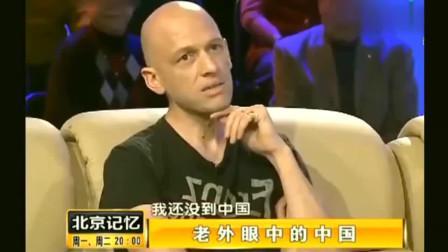 老外在中国:外国人感叹中国巨大变化,现在在中国都觉得自豪