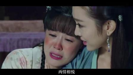 杨家大小姐送给大家的拜年视频