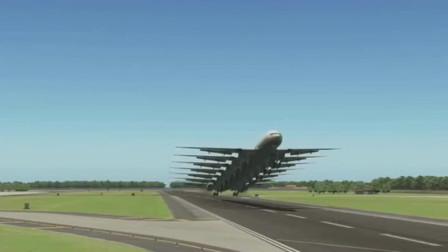 这种飞机可能被设计出来吗?