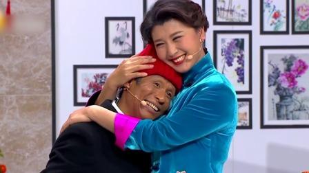 宋小宝闫学晶《金牌调解员》,老年夫妻遭遇婚姻危机 辽宁春晚 20200123