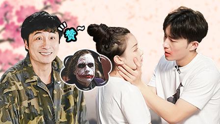 片场记 鲜肉飙英文演小丑获吴镇宇赞扬