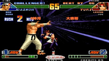 """拳皇98c:太秀了,8神月大门一招""""复活地雷震""""对手直接诈尸了"""