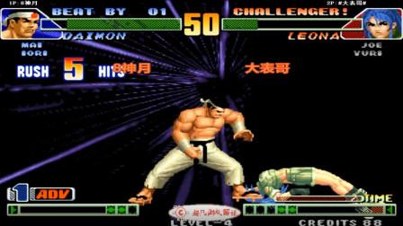 """拳皇98c:不愧被称为""""大门月"""",8神月这一手大门摔的对手都蒙了"""