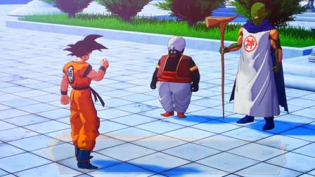 【PS4K】画质 七龙珠Z:卡卡罗特 攻略解说全集15期