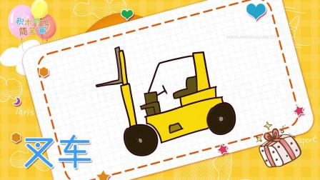 交通工具简笔画大全,画叉车简笔画,积木时光简笔画