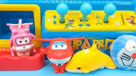 乐迪抓好玩的玩具 汪汪队立大功抓娃娃机