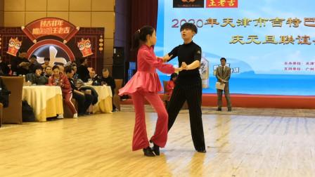 梓远老师和小美女表演吉特巴《我的快乐就是想你》舞步优美好看