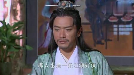 武松:西门庆阴险狡诈,仗着丧门神惩恶扬善,跟三兄弟告武松黑状
