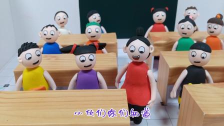 搞笑短剧:带鼠字的成语有哪些呢?同学们一口气说出好多,厉害了,你还知道哪些带鼠字的成语吗