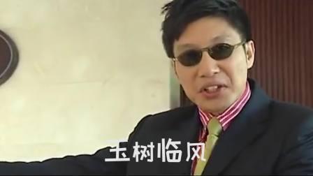 妍送给张艺兴的拜年视频
