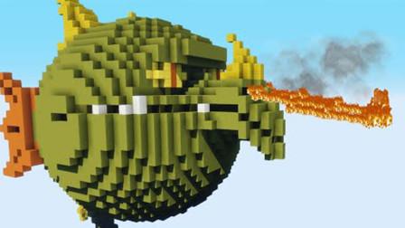 我的世界植物大战僵尸:火龙草