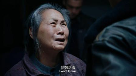 """老奶奶的一句""""我不想死"""",看哭了多少人,生命可敬!"""
