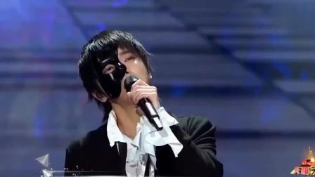 华晨宇现场挑战经典歌曲,《我很丑可是我很温柔》不一样的感觉
