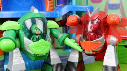 睡衣小英雄猫头鹰女的变身机甲机器人分享