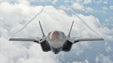 伊朗被骗了?乌客机出事时有6架F-35在附近,俄罗斯给出了新看法