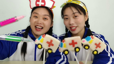 """闺蜜恶作剧:妹子换装当护士,拿""""救护车棒棒糖""""来治病,真搞笑"""