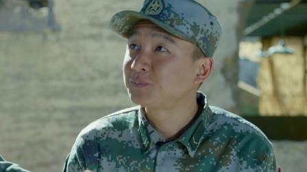 突击再突击:指导员好奇周瑞麒,对咖啡很有研究,让他来尝尝咖啡