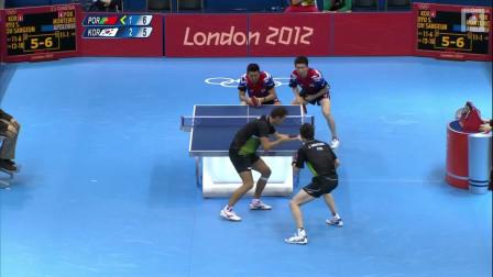 2012奥运会 男团 韩国vs葡萄牙 第3盘 柳承敏吴尚垠vs蒙代罗 阿波罗尼亚 乒乓球赛