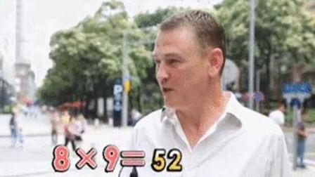 """中国的""""九九乘法表""""被英国引进后才发现原来中国人是这样算数的"""