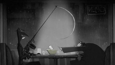 惊悚短片:男子沉迷酸橙派无法自拔,于是和死神做出死亡交易