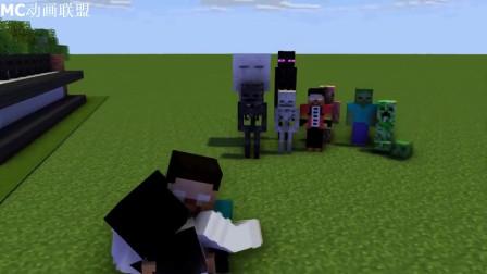 我的世界动画-怪物学院-Herobrine的周年纪念日-Monster Crafters