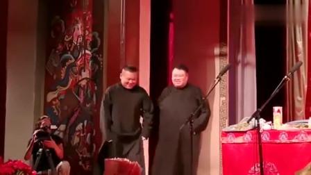 岳云鹏说自己穿秋裤比较热,观众的回复亮了,全场爆笑