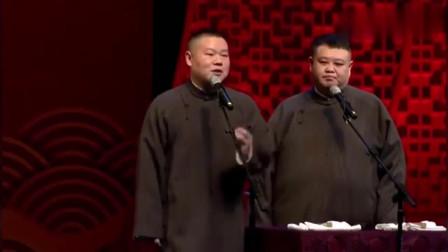 岳云鹏:怎么现在逗哏的不行了,孙越:慢慢你就习惯了