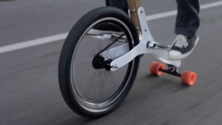 """国外学生发明""""半自行车"""",时速达到20千米,看起来太牛了"""