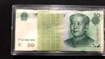 未来的第五套币王,一刀连号已价值19000元,遇到别花掉!