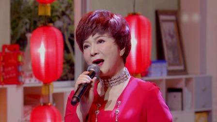 蔡明《等你回家》 悠扬歌声暖人心,蔡明唱出家的温暖 幸福中国团年饭 20200124