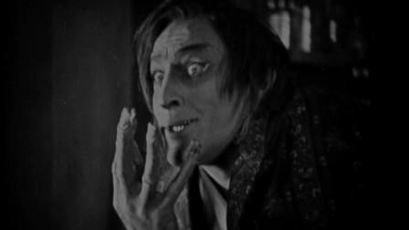 【奥雷】一百年前首部以多重人格为卖点的经典科幻片 药剂师发明变身药物 利用它四处为非作歹《化身博士》
