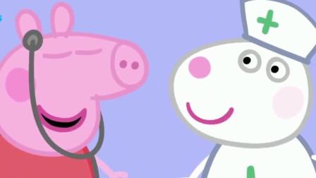 小猪佩奇第七季超级飞侠出任务 猪猪侠汪汪队立大功