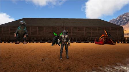方舟生存进化:残暴时代 24 暗墨的海景房终于完工了 看起来太帅了