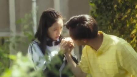 袁华:我才碰一下你的手,你就! 他碰的可是你的嘴!